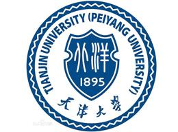 昌汉合作客户-天津大学